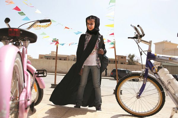 """Haifaa al-Mansour's film """"Wadjda""""."""" Picture By: NY Times"""
