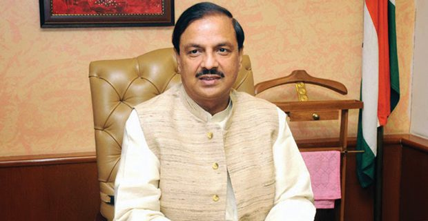 Tourism Minister Mahesh Sharma Picture By: Travel News Digest