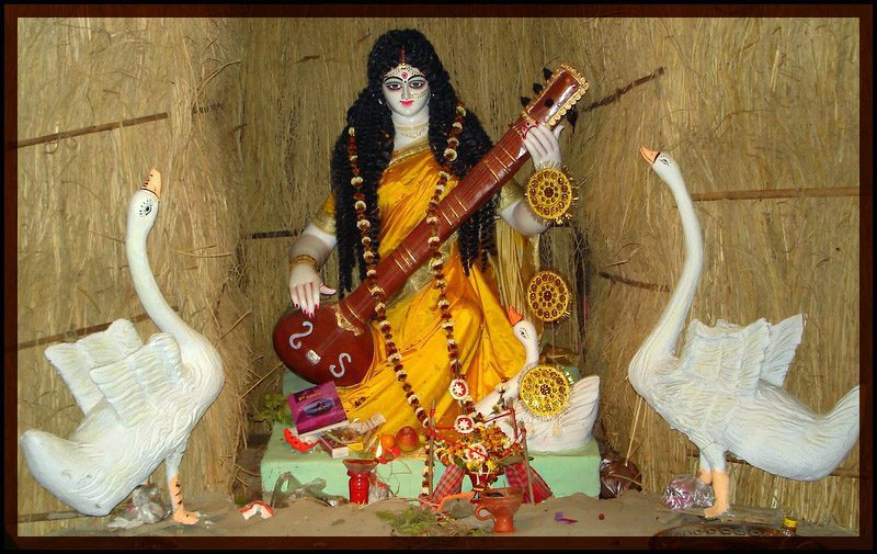 Saraswati puja essay in bengali language