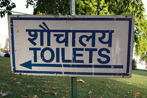 Right To Pee For Women In India