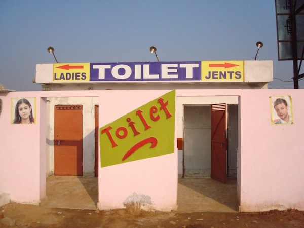 Urban Bathrooms : Pic by GlobalVoices