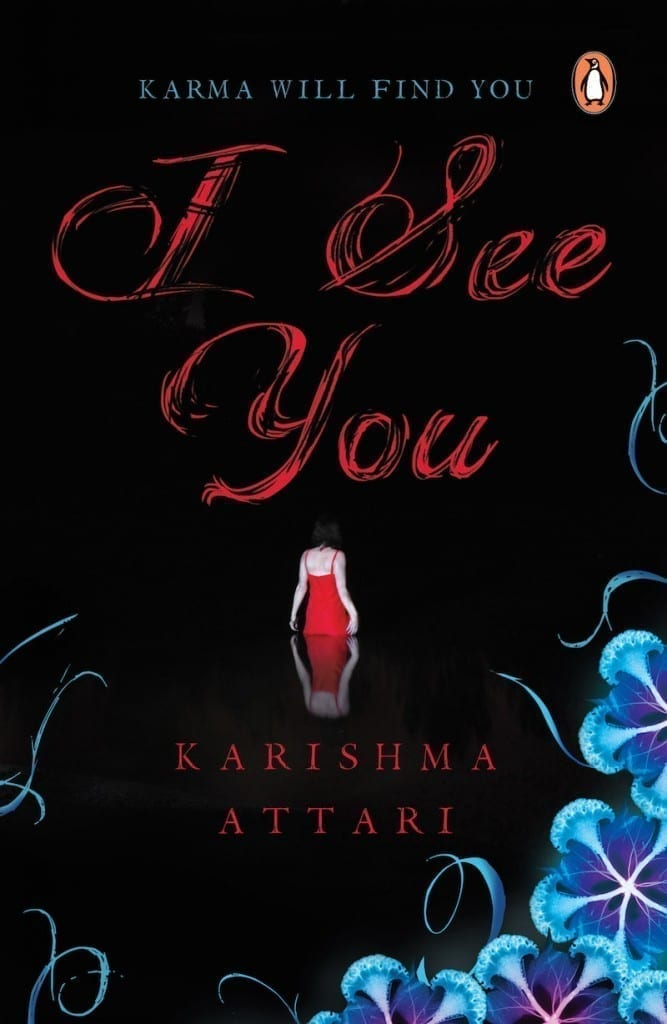 I SEE YOU_web by Karishma Attari