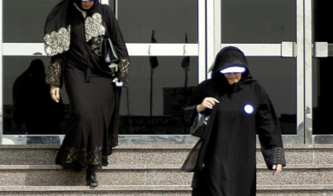 Saudi Women Elected to power