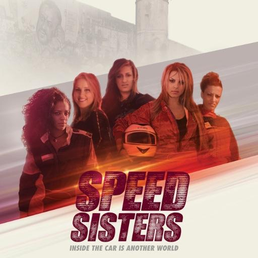 Speed Sisters: Film Poster