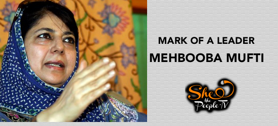 Women In Politics: Mehbooba Mufti