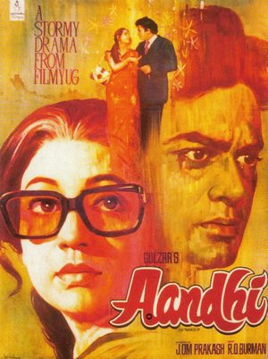 Aandhi movie