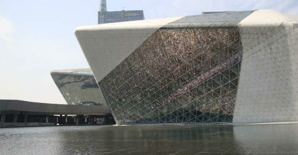 Guangzhou Opera House in Guangzhou, China (Pic By Upworthy.com)