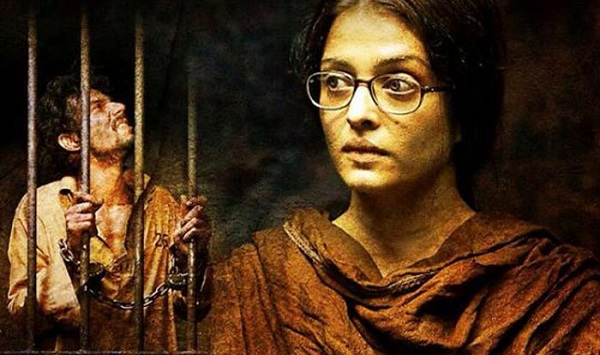 Based on the true story: Sarabjit