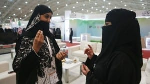 Saudi Women Free Apply Passport