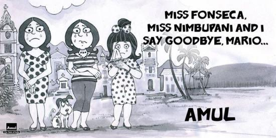 Amul Ad on Mario's Death