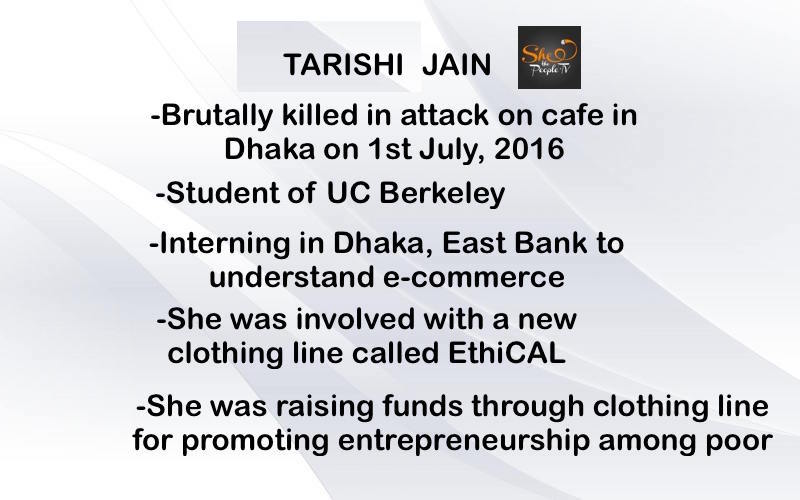 Tarishi Jain Fact Box