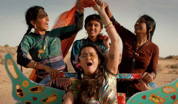 'Parched' movie trailer launch