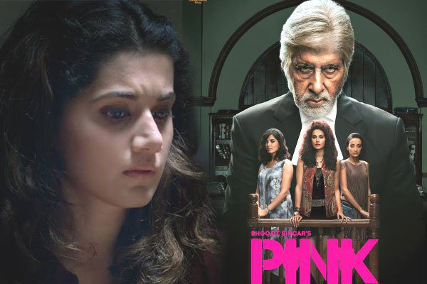 Pink movie review.