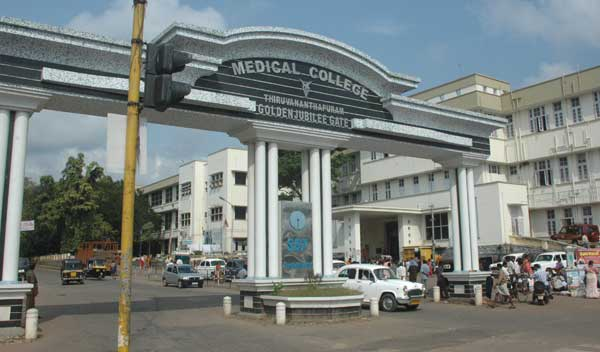 Kerala Medical College