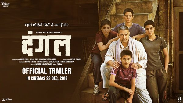 The Dangal Trailer