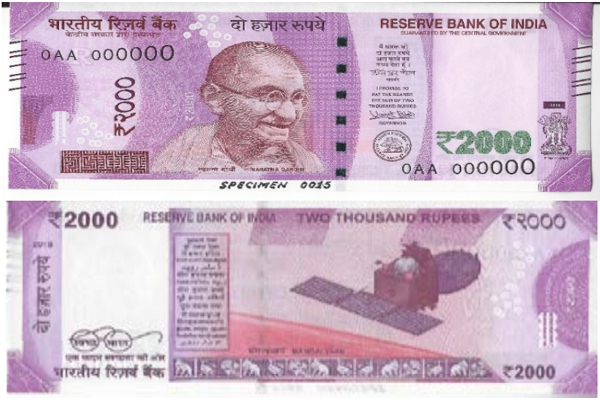 2000 Rupee Note: All you need to know