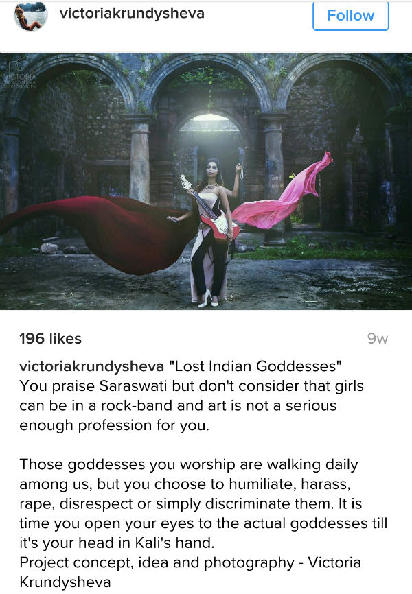 Lost Indian Goddesses photo series
