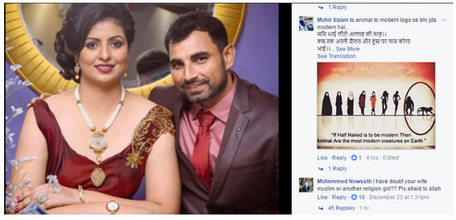 Moral policing over Mohammed Shami's wife