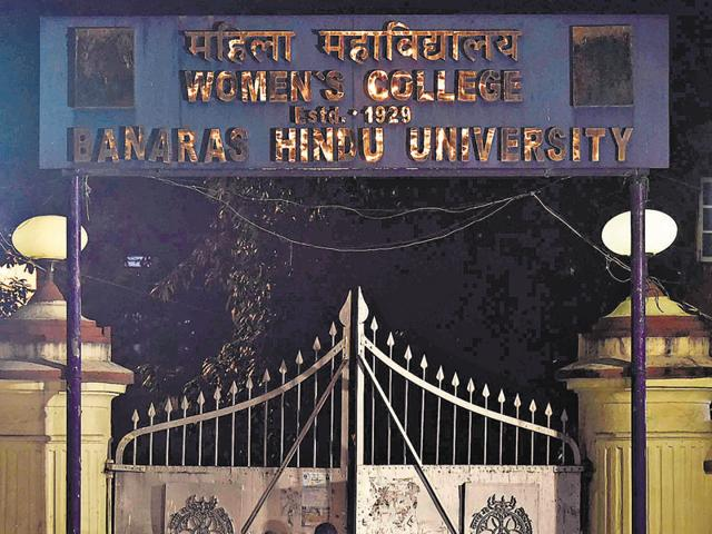 Women's College in Banaras Hindu University