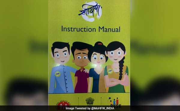 government-introduces-app-for-adolescents'-well-being