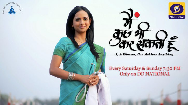 dd-show-on-sex-education-is-india's-most-watched-tv-programme