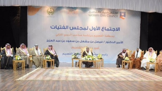 Saudi Arabia Launches Girls Council