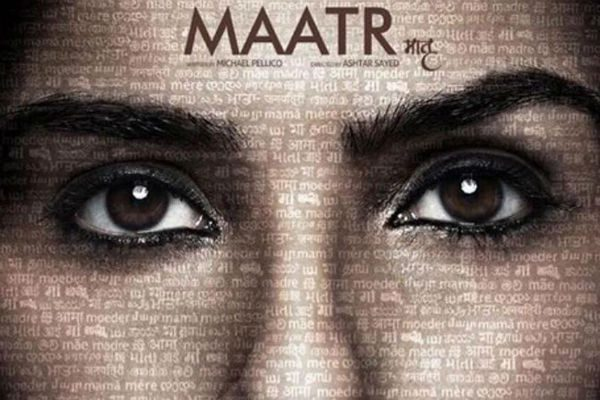 Maatr - The Mother First look