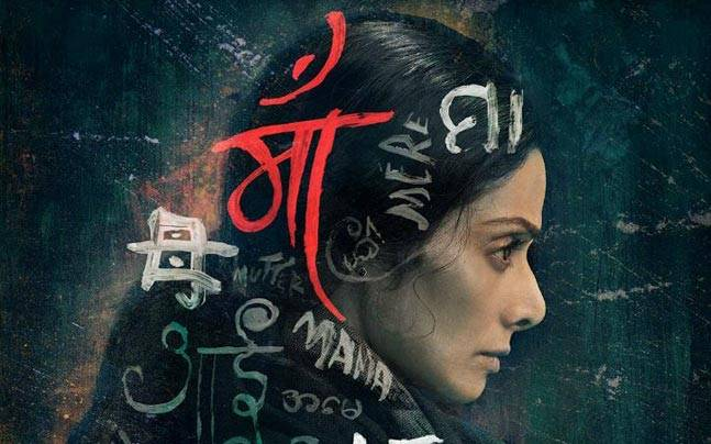 the First Look of Sridevi's New Film MOM