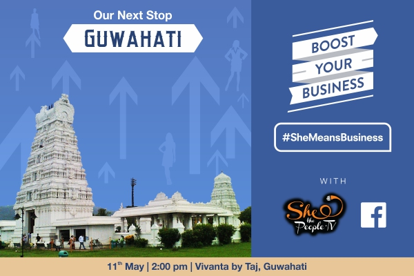 Boost Your Business Guwahati