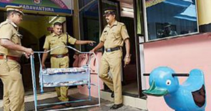 Child Friendly Police Station in Kochi