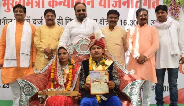 MP minister gifts mogri to brides