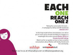 Each One Reach One by WeSpeakOut