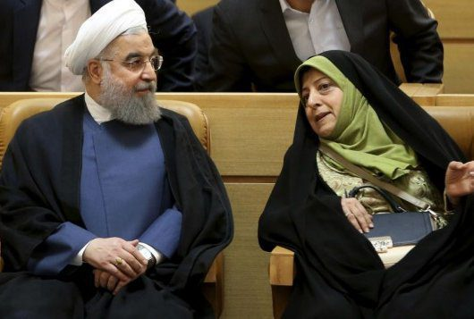 Iran's Vice Presidents
