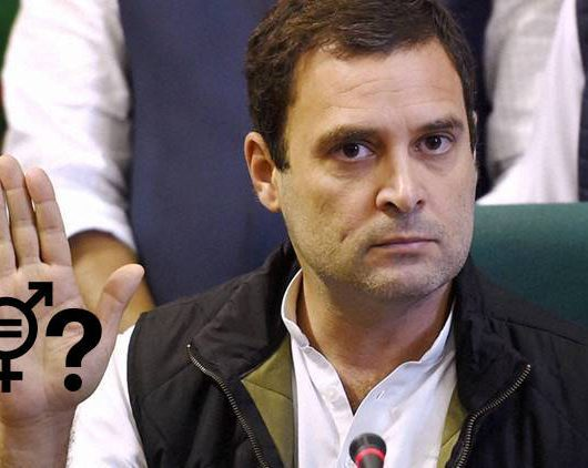 women equals Rahul Gandhi