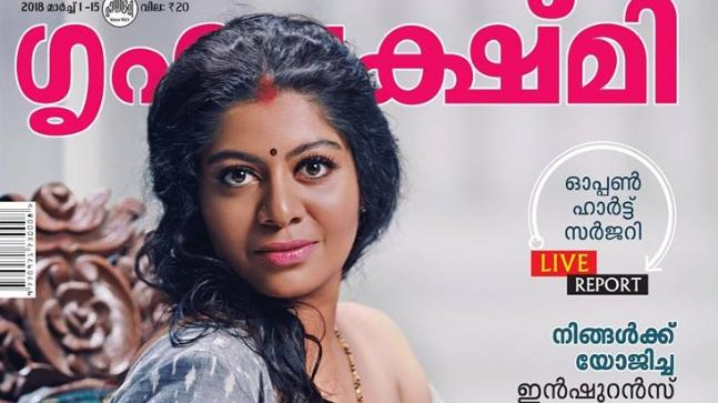 Malayalam magazine's breastfeeding cover
