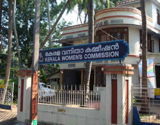 Women Commission Of Kerala