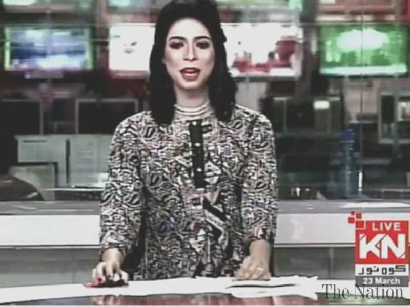 Pakistan's first transgender newscaster appears on TV