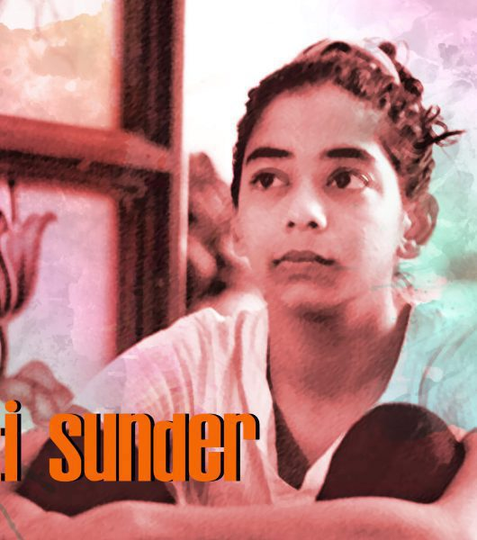 India's Women Artists Aarti Sunder