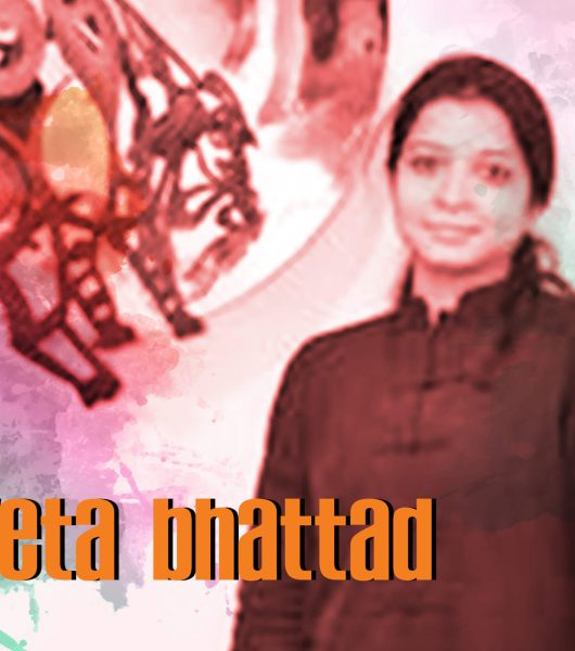 India's Women Artists Shweta Bhattad