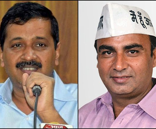 AAP MLA booked