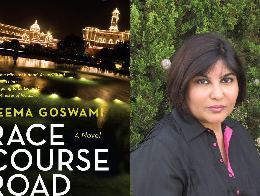 Seema Goswami's Political Thriller Race Course Road