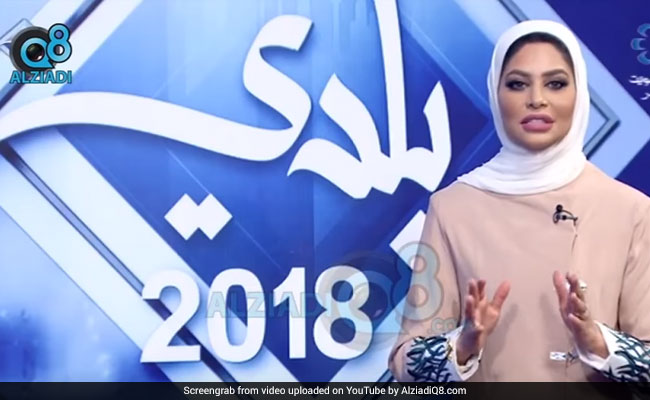 Kuwait TV Anchor Suspended
