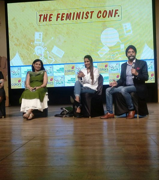 wage-gap feminist conference