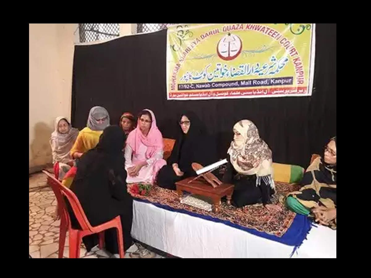 India's First Sharia Court