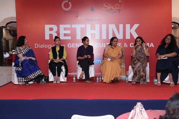 Second Panel at Rethink