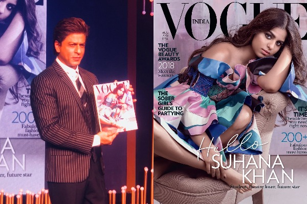 Suhana Khan Vogue Cover