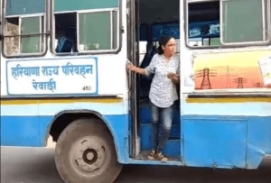 Haryana Roadways First Woman Conductor
