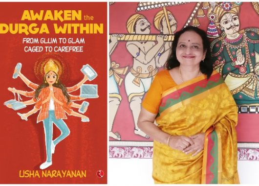 """you-are-not-alone""-from-awaken-the-durga-within-by usha-narayanan"