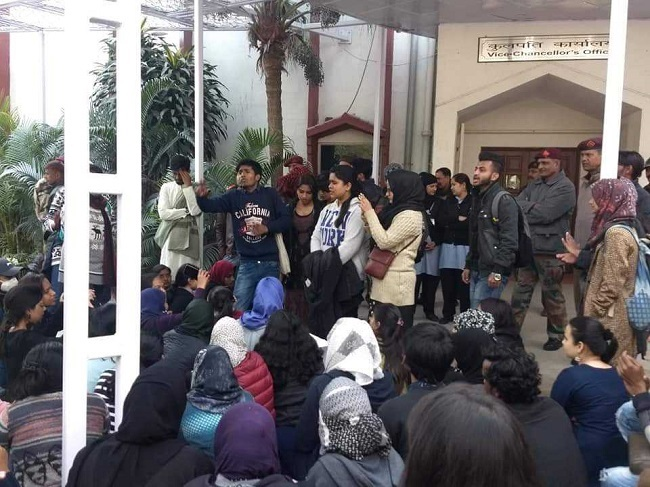 Jamia girls protest harassment