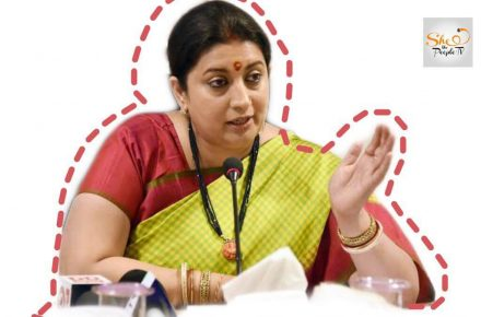 Smriti Irani Tables Bill
